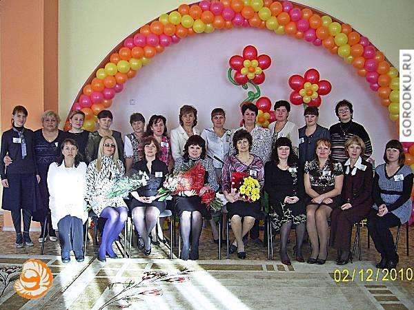 Фотография с открытия детского сада №5