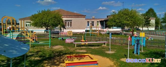 Бродовской детский сад, Каменский район