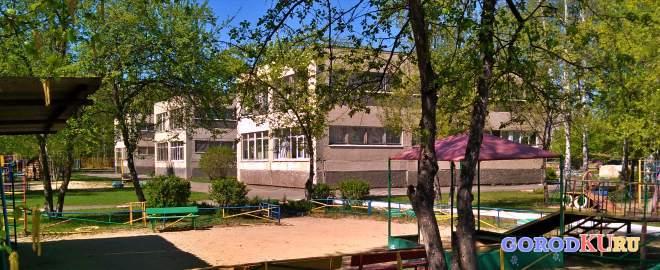 Детский сад № 15, Каменск-Уральский