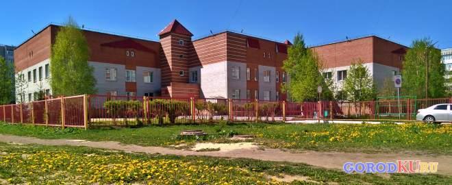 Детский сад № 3, Каменск-Уральский
