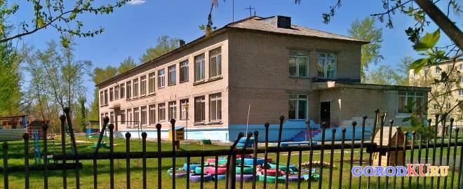 Детский сад № 65, Каменск-Уральский