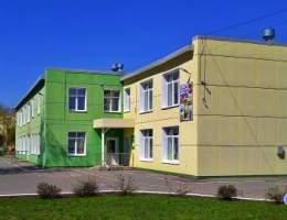 Детский сад № 41, Каменск-Уральский
