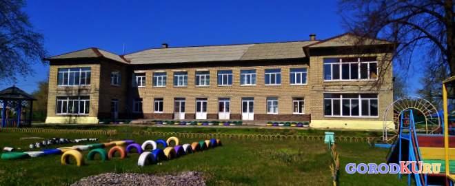 Детский сад № 11, Каменск-Уральский