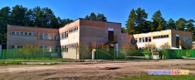 Детский сад № 12, Каменск-Уральский