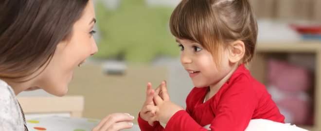 Особенности детей с общим недоразвитием речи