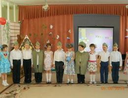 Праздник, посвящённый Дню Победы в подготовительной к школе группе №5.