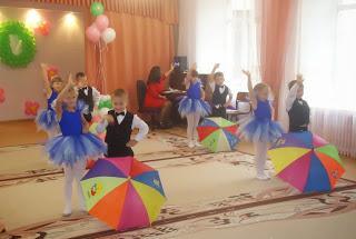Юбилей детского сада.