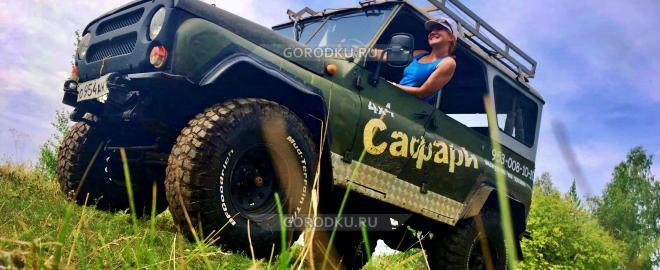 Сафари на джипах по Уральским горам