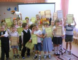 Смотр-конкурс чтецов «Звёздочки поэзии»