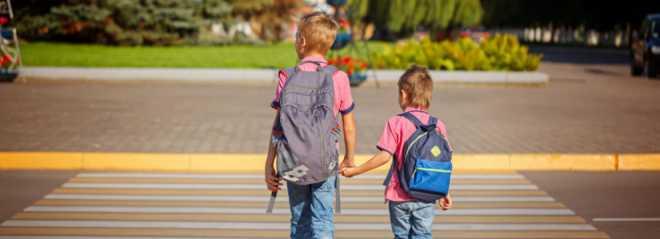 Схема дорожной безопасности (детский сад 16)