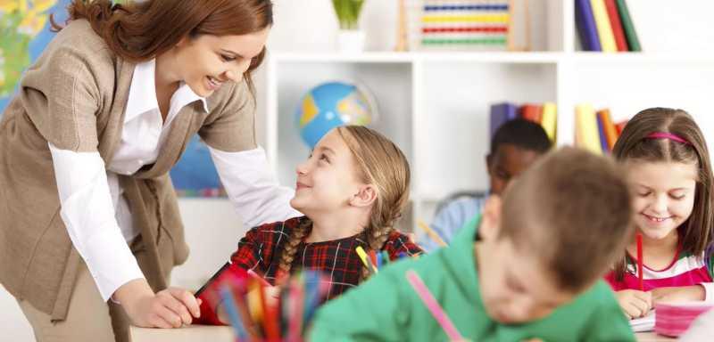 Наказ педагогам