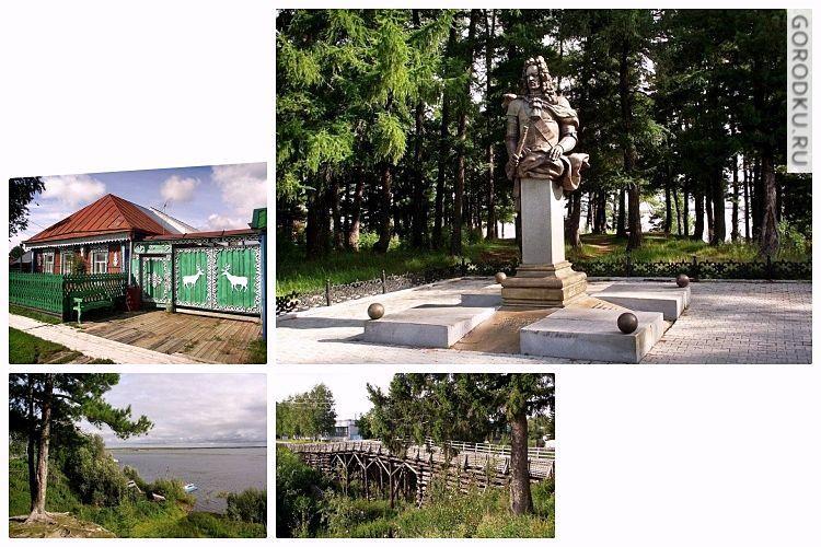 Небольшой поселок - до 1926 года - город Березово