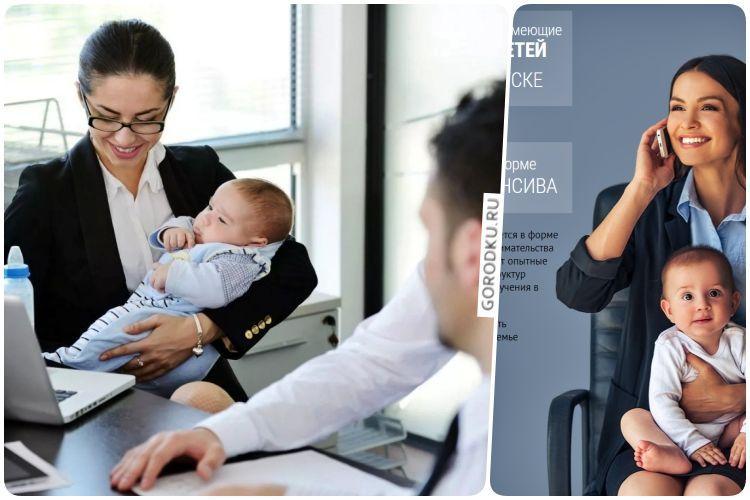 9–13 ноября Федеральный проект «Мама — предприниматель» — снова в Екатеринбурге!