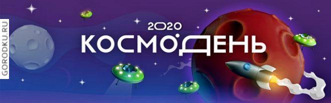 Онлайн-газета №12 (02.10.2020) Каменск-Уральский