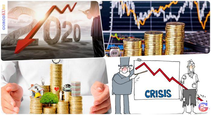 Экономика России вернётся к докризисному уровню через 1,5 года