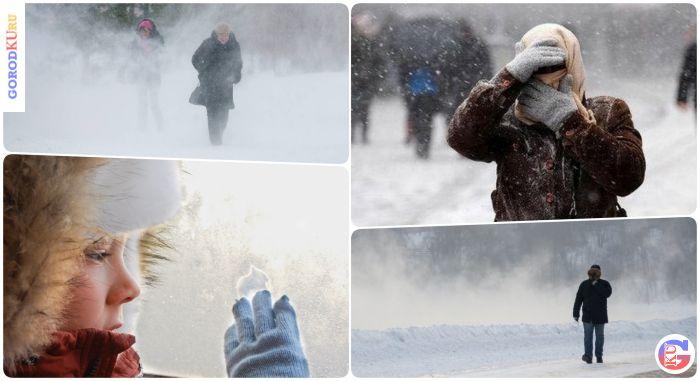 Аномальный холод и сильный ветер с 23 по 24 февраля 2021 года в Каменске-Уральском