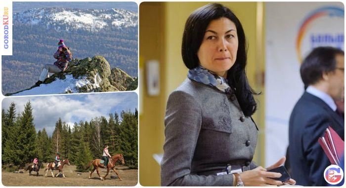 Эльмира Туканова уходит с поста главы Центра развития туризма Свердловской области