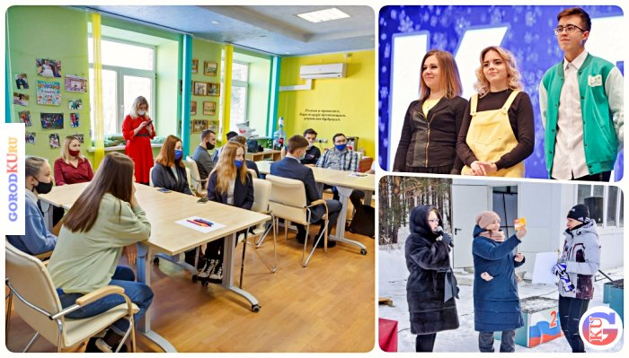 Каменск-Уральскому Центру молодежной политики 8 февраля 2021 — пять лет