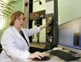КУЛЗ получил аккредитацию на лаборатории для проверки  сырья будущих изделий