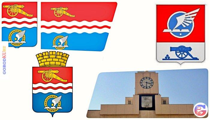 Пересмотрен порядок использования официальной городской символики (герба и флага) Каменска-Уральского