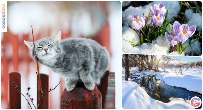 Погодные приметы Урала на  март (по дням)