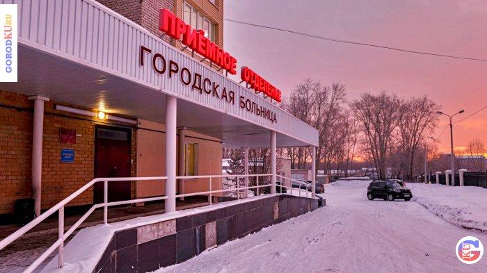 Сердечно-сосудистый корпус Каменска-Уральского возобновил работу в полном объеме после «Пандемии 2020»