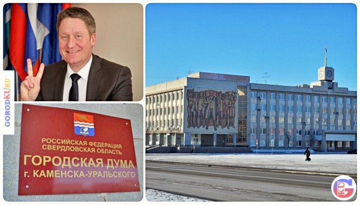 Сергей Чижов из Каменска-Уральского будет защищать честь думы городского округа в региональном конкурсе парламентариев