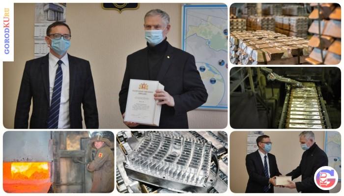 «УралЦветЛит» из Каменска-Уральского наградили за 20 летний гуманитарную помощь