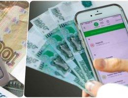 В 2021 планируют начать  перечислять зарплаты по-номеру телефона