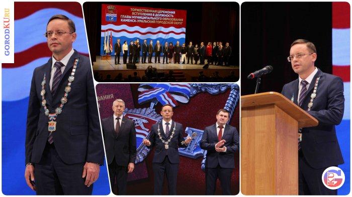 Алексей Герасимов вступил в должность главы городского округа