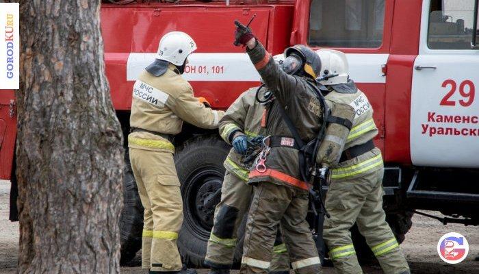 Приближается весенний пожароопасный период в Каменске-Уральском
