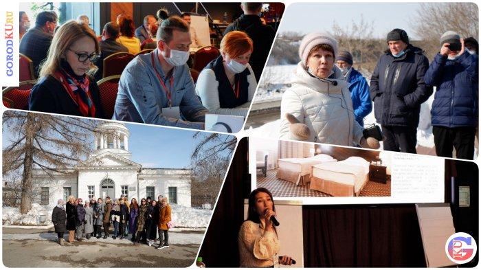 Глэмпинги, фонтаны и экскурсии в будущее в Каменске-Уральском