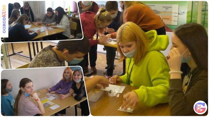 Интеллектуальное путешествие по Каменску-Уральскому 23 команд семиклассников
