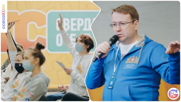 Каменск-Уральский может войти в проект «Чистый воздух» нацпроекта «Экология»