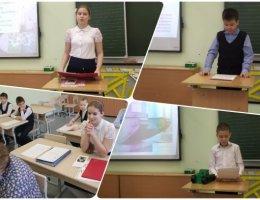Научно-практическая конференция в начальной школе - 2021  в школе № 22