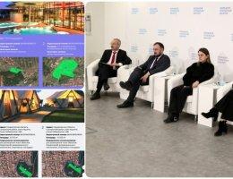 Перспективы инвестиций в туристическую отрасль на Урале