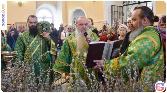 24 апреля 2021 в Свято-Троицком соборе пройдет Всенощное бдение