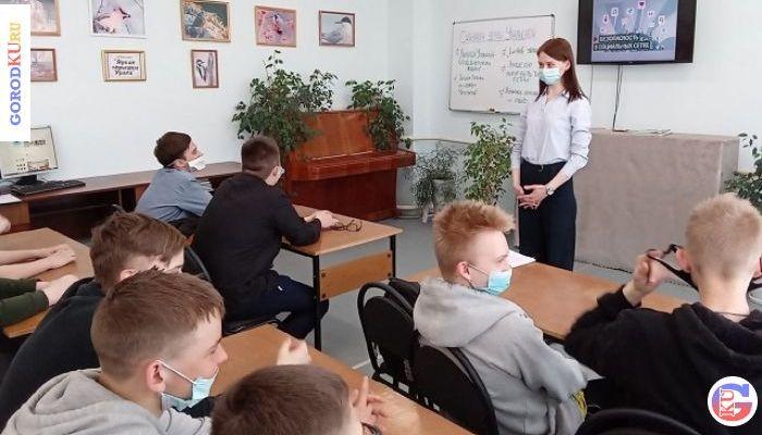 Час правового просвещения  восьмиклассников школы № 1