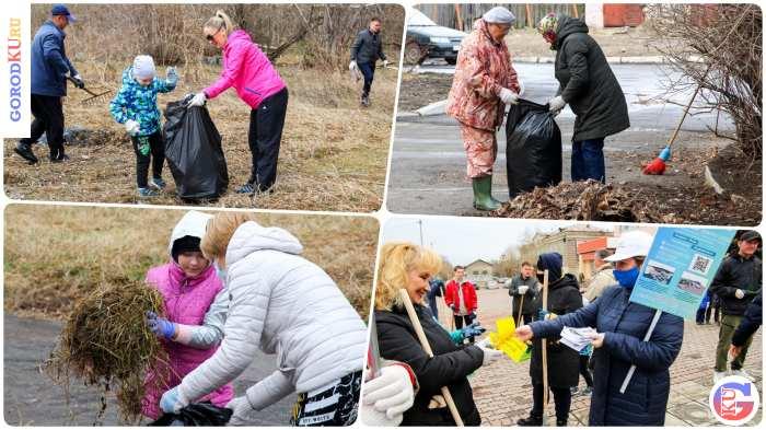 Голосуй до 30 мая за территории благоустройства в Каменске-Уральском