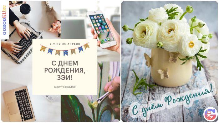 Конкурс отзывов о зале электронной информации библиотеки Пушкина в Каменске-Уральском