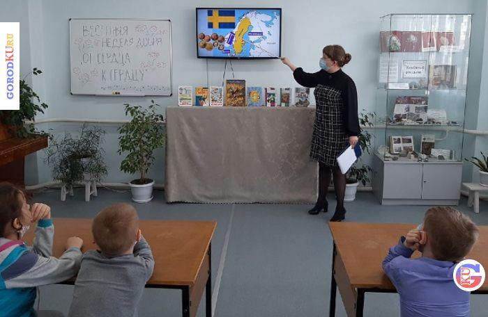 Культуру народов мира изучают юные участники литературно-познавательного клуба в Каменске-Уральском
