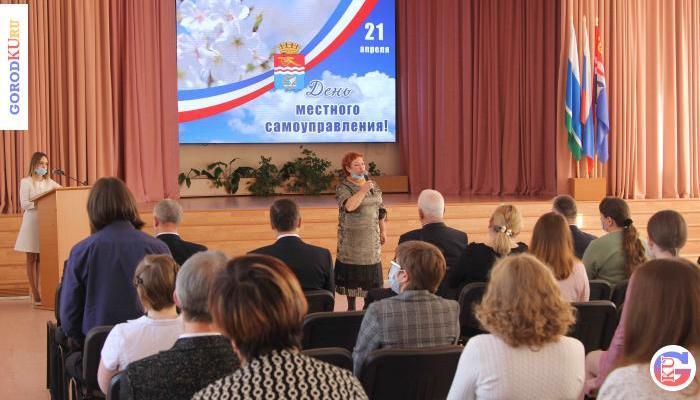 Муниципальных служащих поздравили с Днем местного самоуправления
