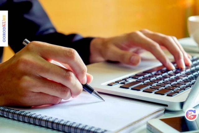 Правила публикации на сайте