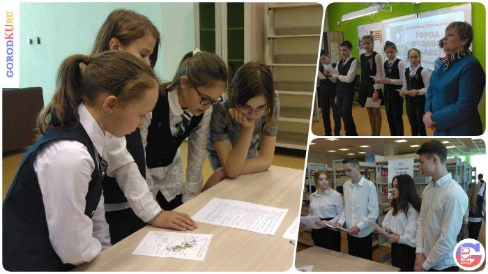 Школьники поддерживают в народную акцию в Каменске-Уральском