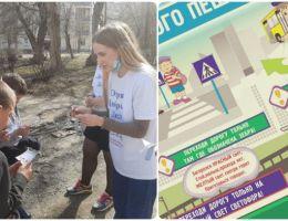 Волонтеры Педагогического колледжа Каменска-Уральского  напоминают юным пешеходам ПДД