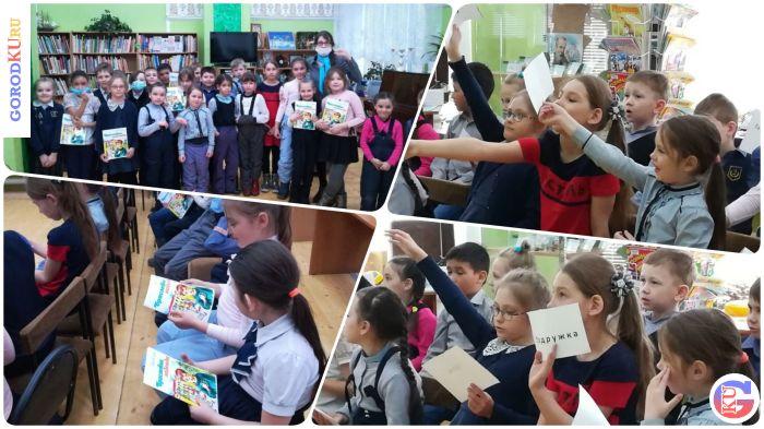 Встреча школьников с детским писателем Анной Кобелевой в Каменске-Уральском