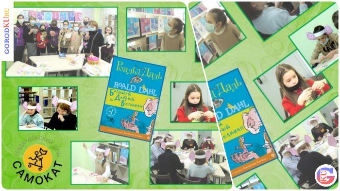 Второе занятие детской студии книголюбов