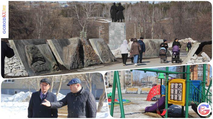 Замечания по уходу за благоустроенными территориями Каменска-Уральского