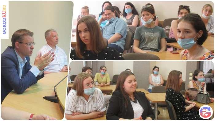 Будущие педагоги выбирают местом работы Каменск-Уральский