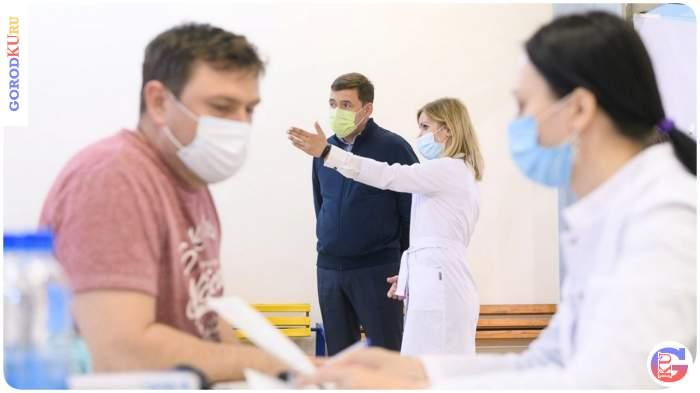Евгений Куйвашев проверил работу пункта вакцинации от коронавируса в одном из торговых центров Екатеринбурга
